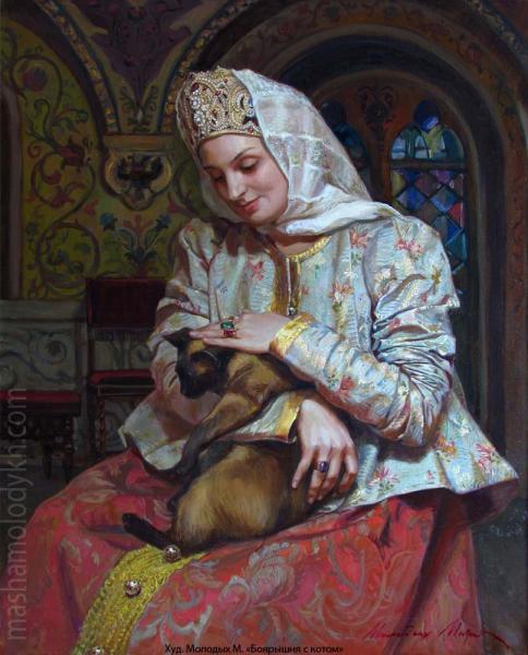 Александр Левченков. Боярышня с котом