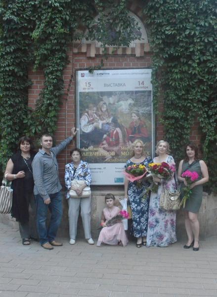 Alexander Levtchenkov. u_afishi