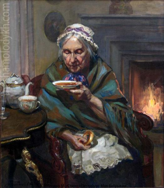 Александр Левченков. Старый Петербург Моя бабушка