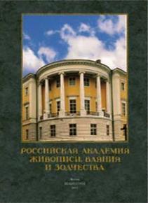 Александр Левченков. РАЖВиЗ 2003